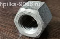 gayka-gost-9066-75