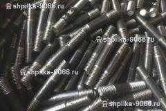 shpilka-m16